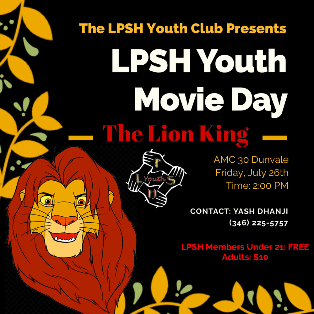 lpsh-youth-movie-day